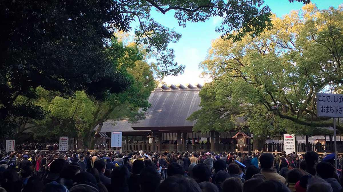 名古屋の熱田神宮で初詣を