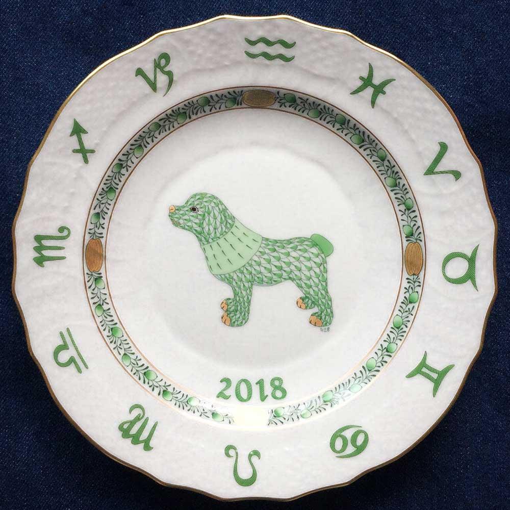 ヘレンドイヤープレート2018犬